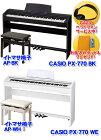 【イトマサ高低ピアノイス&ヘッドフォン、お手入れセット付き!】CASIOPX-770Privia【電子ピアノ】【送料無料】【代引き不可】
