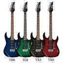 安くなってる かっこいいギター Ibanez Rg2550zの良さを6年使用した私が紹介します Haru Atelier