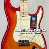 Fender USA American Elite Strato Ash MN ACB(selected by KOEIDO)店長厳選!フェンダー 光栄堂