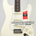【New】Fender USA American Professional Stratocaster OWH/R(selected by KOEIDO)店長厳選、生きた別格の最新プロフェッショナル!フェンダー 光栄堂