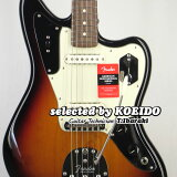 Fender American Professional Jaguar RW 3TS(selected by KOEIDO)店長厳選、命を持つ別格のジャガー!【タイムセール特価】フェンダー 光栄堂