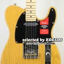 【New】Fender フェンダー USA American Professional Telecaster BSB/M(selected by KOEIDO)店長厳選、生きた別格の最新プロフェッショナル!