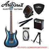 【光栄堂最適調整!】Aria ProII MAC-STD ギター エレキギター 初心者セット エレキギター入門セット【レビュー特典付き】