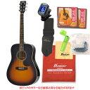 HEADWAY 入門セット ギター アコースティックギター 初心者セット フォークギター HD-25【レビュー特典付き】【入門用にオススメ!】【ギター通販】・・・