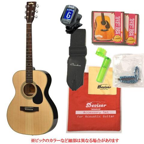 HEADWAY アコースティックギター 初心者セット 入門セットフォークギター HF-25【レビュー特典付き】【女性に最適!】【ギター通販】