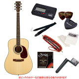 S.Yairi YD-3M ギター アコースティックギター 初心者セット 入門セットフォークギター 【レビュー特典付き】【お勧め入門セット】【ギター通販】