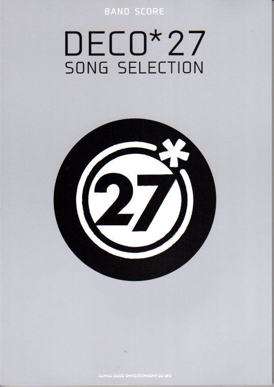 本・雑誌・コミック, 楽譜 DECO27SONG SELECTION ()