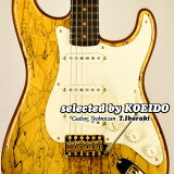 Fender USA Custom Shop Artisan Spalted Maple Stratocaster(selected by KOEIDO)店長厳選、力強く歌う実に久々のアーチザン!フェンダー 光栄堂