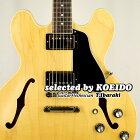 GibsonES-335Satin