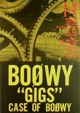 BOOWY/ GIGS1+2 (ボウイ / ギグス1+2)【送料無料】【ゆうメール発送】