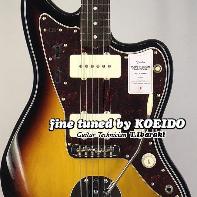 ギター, エレキギター Fender Made in Japan Traditional II 60s Jazzmaster 3TS(Fine Tuned by KOEIDO)