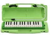 【今ならドレミシール&曲集プレゼント!】【送料無料】全音 ゼンオン ピアニー 323AH (本体・卓奏歌口・立奏歌口・ハードケースのセット)【鍵盤ハーモニカ】02P03Dec16