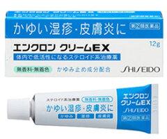 かゆい湿疹・皮膚炎の治療薬。べたつきのないクリームタイプエンクロン クリームEX 12g