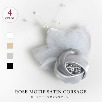 High quality satin and lace ローズコサージュ ★ all colors