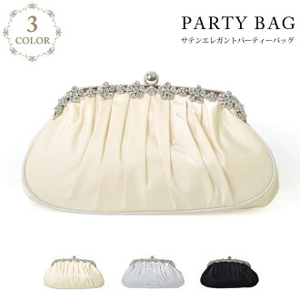 Party bag bags luxury with Crystal luxury satin L41 wedding bag party back back concert 3 graduation ceremony entrance ceremony large satin