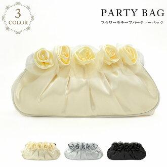 Limited time sale! Super large bag satin organza with Kosa - Jeu party bag 3 colors L45 back Soiree
