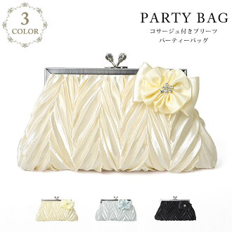 Time limited タイプセール! Kosa - Jeu with party bag ★ all 4 colors Rakuten ranking Prize! Sale