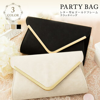 Adult party bag bag a nice satin pleated party bag ★ large size wedding parties invited clutch