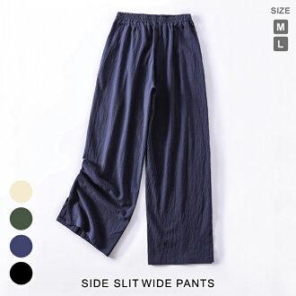 koeistore | Rakuten Global Market: Skinny pants denim high-waisted ...
