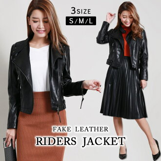 Jacket Womens faux leather long sleeve light alter jacket riders basic outerwear black cool OL fall winter spring Office 20s 30s 40s celebrity adult