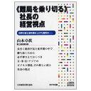 A201532yamamoto_p