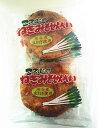 ねぎみそせんべい10枚パック お煎餅 ネギ味噌