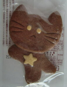 ハロウィンクッキー 黒ねこ