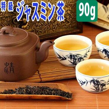 特級ジャスミン茶(香片/茉莉花茶)台湾茶90g送料無料送料込みジャスミン茶ウーロン茶中国茶茶葉ジャスミンティーじゃすみん茶ハーブティーさんぴんシャンピエンカテキンおうちグルメ冷茶水出しスーパーセール