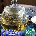 【中国茶】選べる3袋セット♪花茶1袋+テトラパック12個入り2袋【普通郵便で送料無料】 鉄観音/ジャスミン茶(茉莉花茶/ジャスミンティー)【ギフト】【プレゼント】