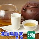 凍頂烏龍茶 ( 蘭級 ) 台湾茶 360g 凍頂ウーロン茶 とうちょうウーロン茶 ウーロン茶 台湾烏 ...