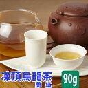 凍頂烏龍茶 ( 蘭級 ) 台湾茶 90g 凍頂ウーロン茶 とうちょうウーロン茶 ウーロン茶 台湾烏龍 ...
