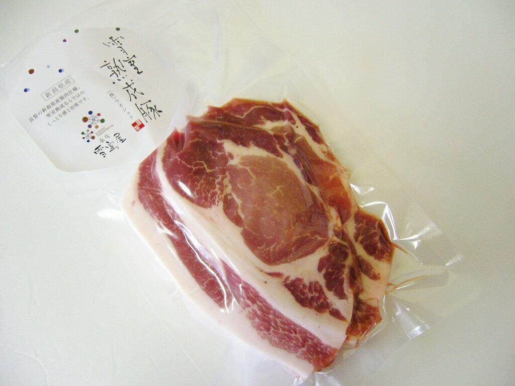 豚肉, ロース 2