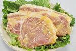 越乃黄金豚ロース味噌漬