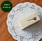 バレンタインに♪ハートの踊るホワイトベリーのチーズケーキ♪ラズベリーがアクセント♪