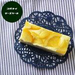 【ハニーレモン単品】お気に入りの味をお好きな数で!!箱無し】無添加はちみつレモン内祝い砂糖不使用チーズケーキ糖質制限ローカーボ内祝いスイーツ