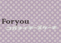 切り絵のメッセージカードはがきサイズ