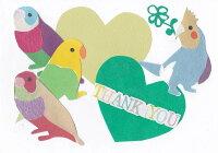 切り絵のメッセージカードはがきサイズ小鳥Thankyou
