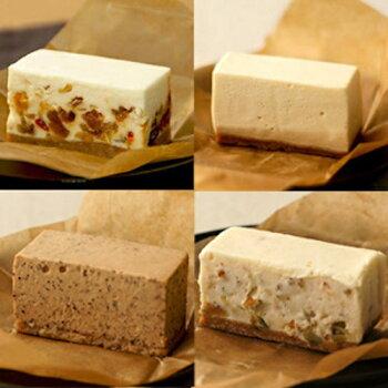 送料込み砂糖不使用チーズケーキお試し4種食べ比べ秋チーズケーキ専門店コガネイチーズケーキ