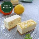 父の日 プレゼント 家飲み お菓子 ギフト伊予柑ピール6個&ハニーレモン6個季節のケー……