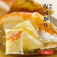 国産黄金生姜使用 寿司ガリ 1Kg   『 生姜 国産 』【しょうが/甘酢/がり/スライス/無着色】