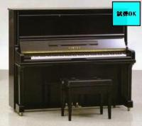 (新品)アップライトピアノ ヤマハ YU33