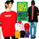ビッグTシャツ メンズ スウェット 五分袖 ロゴ ライン プリント ドロップショルダー オーバーサイズ カットソー ビッグ Tシャツ 半袖Tシャツ ロング ワイド ビッグシルエット 白 黒 赤 スケーター BIG ダンス 5分袖 半袖 7分袖 シャツ トップス ストリート系