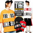 メンズファッション Kogare コガレで買える「激安1円【税込5,000円以上ご注文のお客様へ感謝を込めて♪】【メール便で送料無料】 ビッグTシャツ メンズ 五分袖 メッシュ ビッグ ロゴ プリント ドロップショルダー オーバーサイズ カットソー スポーツ Tシャツ 半袖Tシャツ ロング ワイド ビッグシルエット 白 黒 赤」の画像です。価格は1円になります。
