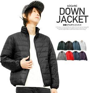 【送料無料】ダウンジャケット メンズ リアルダウン 防寒 軽量 無地 迷彩 チェック 薄手 スタンド ジャケット ダウン アウター ブルゾン 保温 ゆったり 黒 赤 青 ダウン コート
