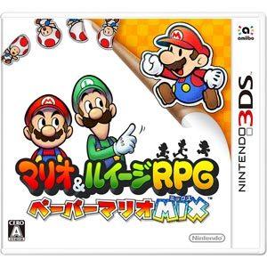 キッズ・ベビー・マタニティ, その他 4 RPG MIX 3DS 3DS amiibo