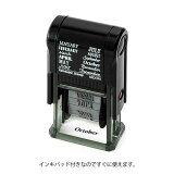 ミドリ 回転印デコレーションスタンプ(全10種)