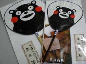 大人気の「くまモン」と伝統の渋うちわのコラボ熊本県伝統工芸品来民渋うちわ(小)くまモン