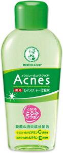 メンソレータム アクネス薬用モイスチャー化粧水120ml