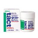 【定形外郵便で送料99円!】タクトホワイトL 32g【第3類医薬品】...