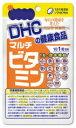 DHCマルチビタミン 60粒入(60日分)